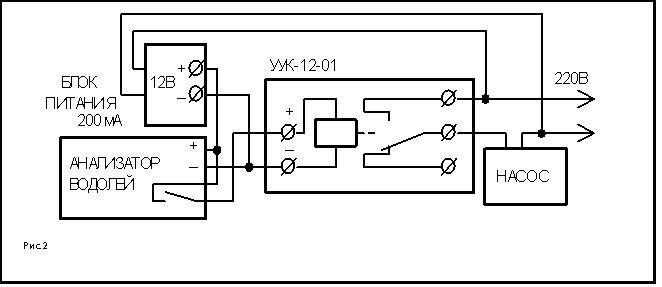 Водолей электрическая схема подключения