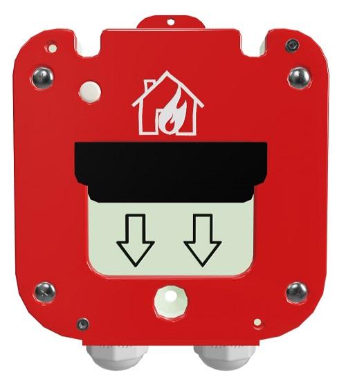Извещатель пожарный ручной ИП 535-50 СЕВЕР