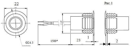 Извещатель охранный точечный магнитоконтактный ИО 102-39