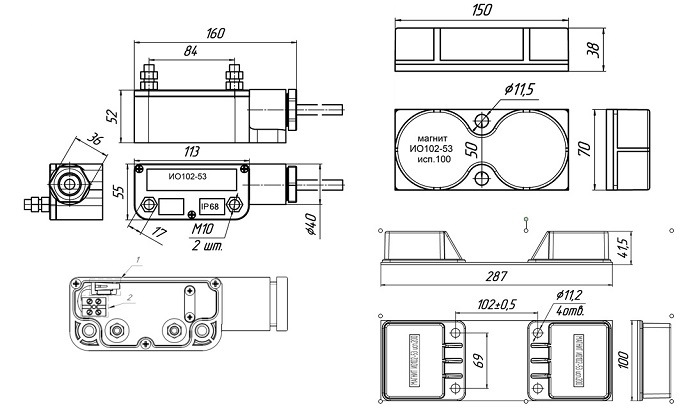 Извещатель охранный точечный магнитоконтактный ИО 102-53