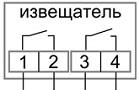 Извещатель охранный точечный магнитоконтактный ИО 102-555