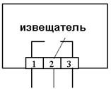 Извещатель охранный точечный магнитоконтактный ИО 102-59
