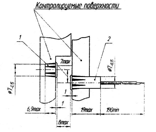 Извещатель охранный точечный магнитоконтактный ИО 102-15/2