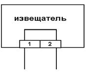 Извещатель охранный точечный магнитоконтактный ИО 102-47 «АНТИСАБОТАЖ»