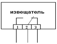 Извещатель охранный точечный магнитоконтактный ИО 102-47/1, ИО 102-47/2