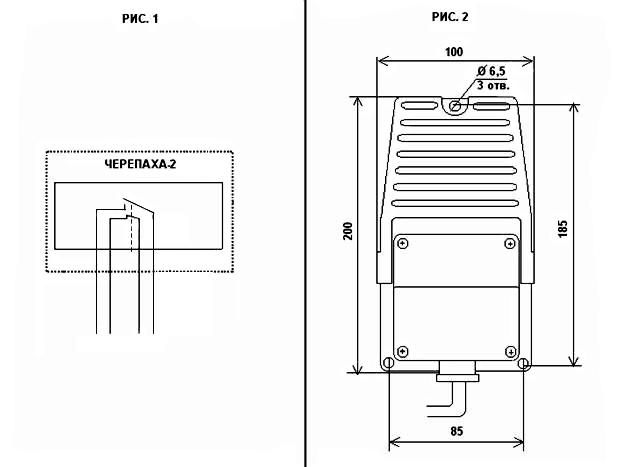 Извещатель охранный ручной (ножной) точечный электроконтактный ИО 101-5/2C Черепаха-2C