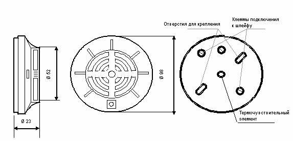 Извещатель пожарный тепловой ИП 105-1-(50°С) «ЛОТОС»