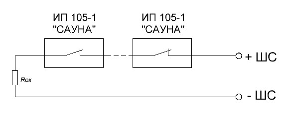 Извещатель пожарный тепловой максимальный точечный ИП 105-1-G Сауна-150