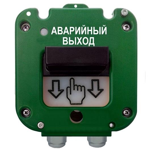 Устройство дистанционного пуска УДП 535–50 «СЕВЕР»