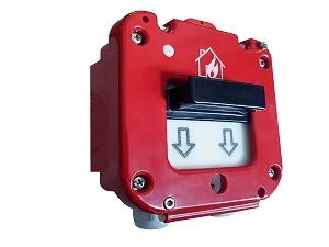 Извещатель пожарный ручной магнитоконтактный ИП 535-50 СЕВЕР