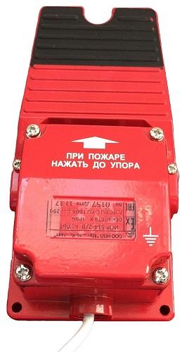 Извещатель пожарный ручной взрывозащищенныйй ИПР 514-2 КУЛЬТ