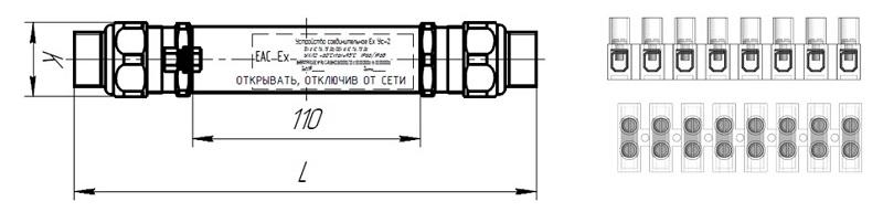 Устройство соединительное Ex УС-2