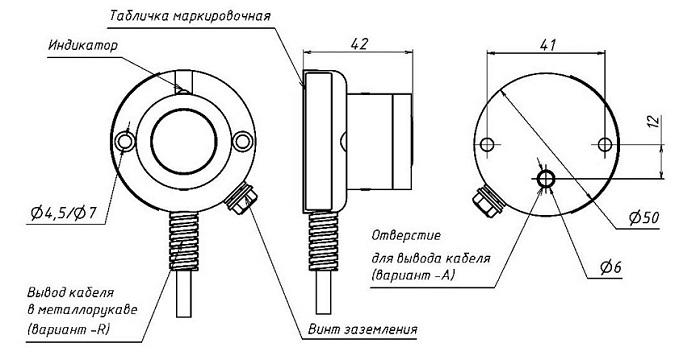 Кнопка управления магнитогерконовая Ех ВК200 (кнопка)